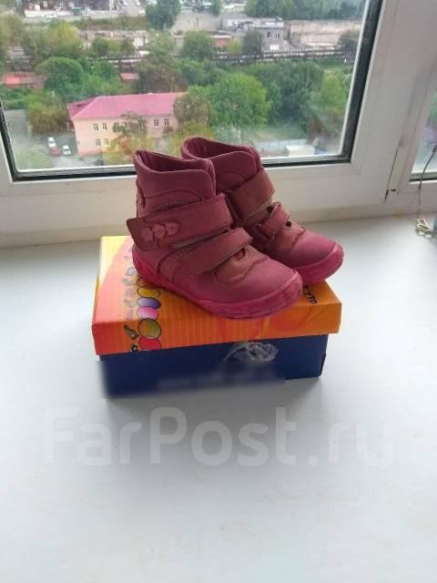 6e8600cc3 Продам демисезонные ботинки для девочки 25 р - Детская обувь во ...