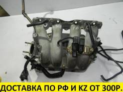 Коллектор впускной. Mazda Premacy, CP, CP8W, CPEW, CP19P, CP19S Mazda Familia, BJ3P, BJ5P, BJ5W, BJ8W, BJEP, BJFP, BJFW, YR46U15, YR46U35, ZR16U65, ZR...