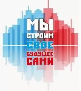 Монолитчик. ООО Теплодом. Москва