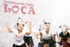Творческая студия LOCA! Программа - Zumba для Детей 3+ и Взрослых