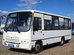 ПАЗ 3204. - автобус 2009г. в., 185л. с. 4,5л турбо-дизель, 26 мест