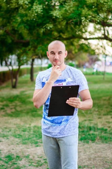 Психологическая помощь. Психолог в Москве. Недорого.