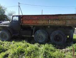 Урал 4320. , 7 000куб. см., 10 000кг.