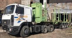 МАЗ 6422А8-330. Продается МАЗ с п/прицепом в Иркутске, 14 600куб. см., 24 500кг.