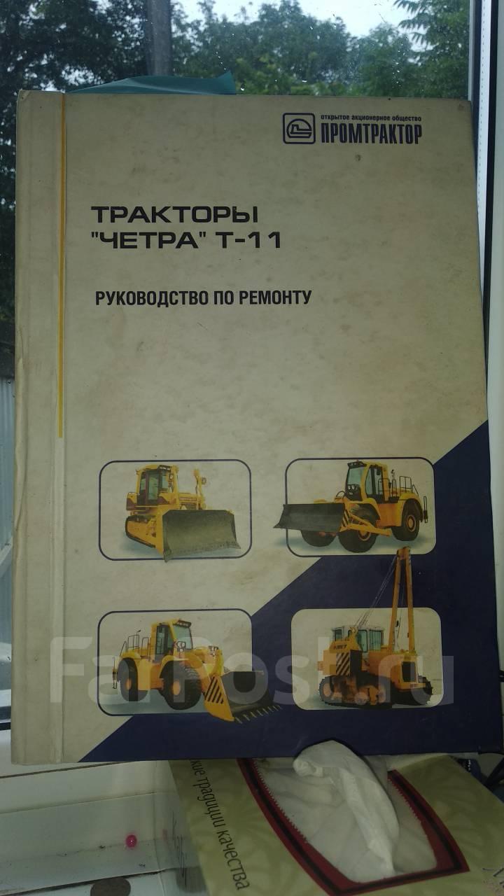 руководство по эксплуатации минитрактора т-012 load
