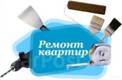 Плиточник. Комсомольск-на- Амуре