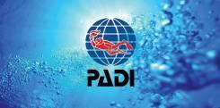 Обучение дайвингу по мировой системе PADI.