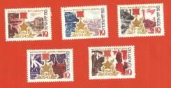 Комплект марок 1965 г. Города Герои. Чистые, без гашения.