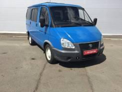 ГАЗ 2217 Баргузин. Продам ГАЗ 2217, 7 мест, В кредит, лизинг