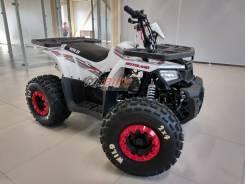 MOTOLAND ATV 125 WILD, 2018. исправен, без птс, без пробега. Под заказ