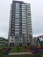 1-комнатная, улица Сочинская 1. Патрокл, агентство, 37кв.м. Дом снаружи