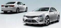 Обвес кузова аэродинамический. Toyota Mark X, GRX130, GRX133, GRX135