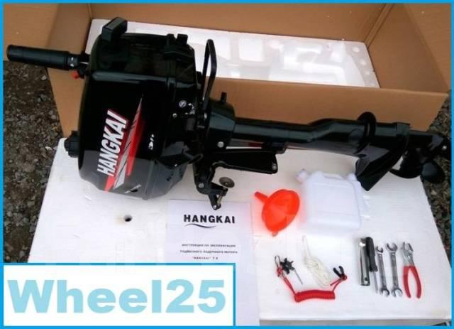 Hangkai. 4,00л.с., 2-тактный, бензиновый, нога S (381 мм), 2018 год год. Под заказ