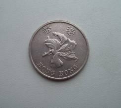 Гонконг, 1 доллар 1998 года