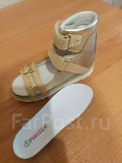 Детская обувь. 26