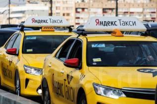 Водитель такси. ИП Грачева Надежда Викторовна. Улица Синельникова 20