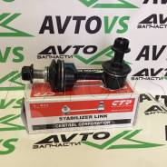 Стойка стабилизатора заднего L CTR (ix35 / Sportage) 2WD CLKH45L