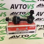 Стойка стабилизатора заднего R CTR (ix35 / Sportage) 2WD CLKH45R