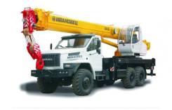 Ивановец КС-45717К-2Р. Продается Автокран Ивановец КС-45717-2Р УРАЛ-4320 NEXT plus, 25 000кг., 31,00м.