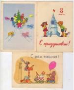 Зарубин и Русаков! 1963-64 г. Три Открытки СССР. Редкие! Одна - Чистая. Оригинал