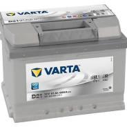Varta. 61А.ч., Обратная (левое), производство Европа