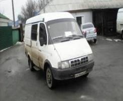 ГАЗ 2705. Продается ГАЗ- 2705, 2 900куб. см., 1 500кг.