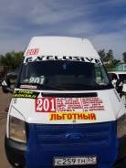 Ford Transit. Продам форд транзит, 18 мест, С маршрутом, работой