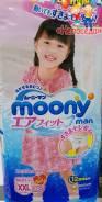 Moony. 13-25кг кг 26шт