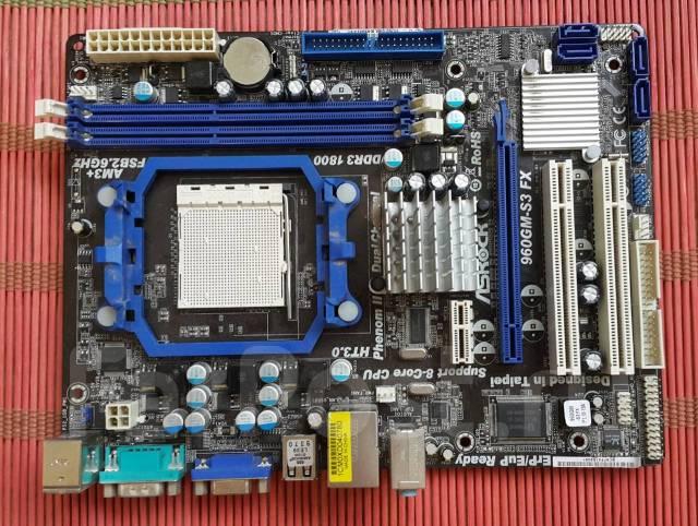 ASRock 960GM-S3 FX Realtek LAN 64 BIT