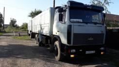 МАЗ 6303. Продаётся Маз 6303 зерновоз, 12 000куб. см., 35 000кг.