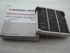 Фильтр салона. Mitsubishi: Grandis, L200, Pajero, Airtrek, Lancer, Nativa, Outlander, Montero Sport, Pajero Sport Двигатели: 4G69, 4D56, 4G64, 4M40, 4...