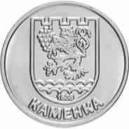 Приднестровье, 1 рубль 2017 года - Герб города Каменка