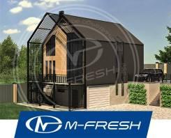 M-fresh Kaskad-зеркальный (Проект современного дома со вторым светом! ). 200-300 кв. м., 3 этажа, 5 комнат, бетон