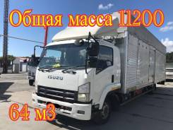 Isuzu Forward. Грузовик , 2010 г. в. Будка 64 м3, 7 000 кг., 4x2