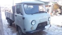 УАЗ 330365. Продается , 1 500кг.