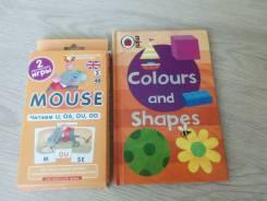 Английский язык для малышей (книга, карточки)