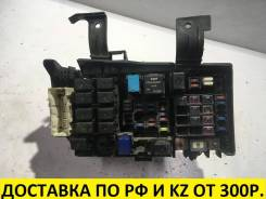 Блок предохранителей. Mazda Atenza, GG3P, GG3S, GGEP, GGES, GY3W, GYEW Двигатели: L3VE, LFDE