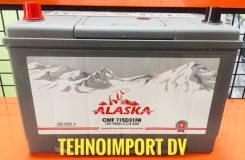 Alaska. 95А.ч., производство Корея