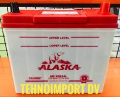 Alaska. 45А.ч., производство Корея