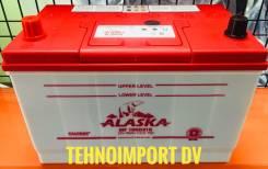 Alaska. 90А.ч., производство Корея