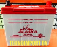 Alaska. 60А.ч., производство Корея