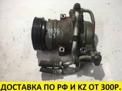 Компрессор кондиционера. Mazda MPV, LW3W, LW5W, LWEW, LWFW Двигатель L3DE