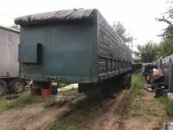 ОдАЗ 9385. Продам полуприцеп-зерновоз 10 метров ОДАЗ, 20 000кг.