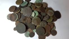 Куча царских монет более 120 шт