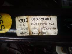 Стеклоподъемный механизм. Audi A5, 8T3, 8TA Audi S5, 8T3, 8TA Двигатели: AAH, CABA, CABB, CABD, CAEB, CAED, CAGA, CAGB, CAHA, CAHB, CAKA, CALA, CAMA...