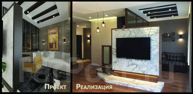 Дизайн интерьера, авторский надзор, ведение проекта.