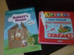 Английский для малышей (кубики, книга)