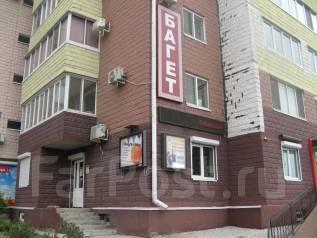 """Офис-менеджер. ООО """"Экспромт"""". Проспект Северный 2/2"""