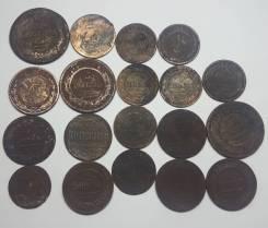 Набор монет Царской России