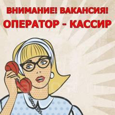 Оператор 1С. ООО Виннс-ДВ. Улица Краснореченская 72а